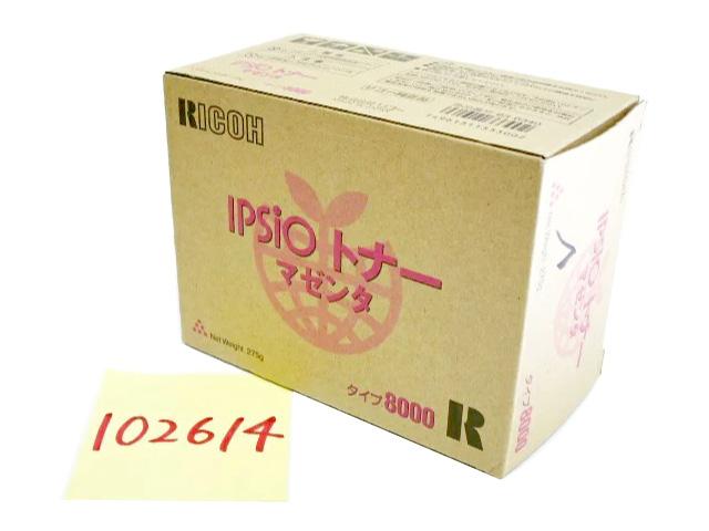 リコー イプシオトナータイプ8000 マゼンダ 純正品 ■製造年月日2006年【中古】