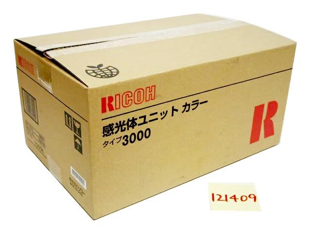 リコー 感光体3000 カラー 純正品 外箱開封済み未使用【中古】