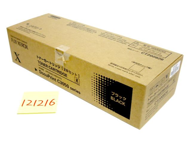 ゼロックス CT200826 ブラック 純正品■外箱未開封未使用マジック書き込みあり■推奨使用年月日 2017年6月【中古】ct200826
