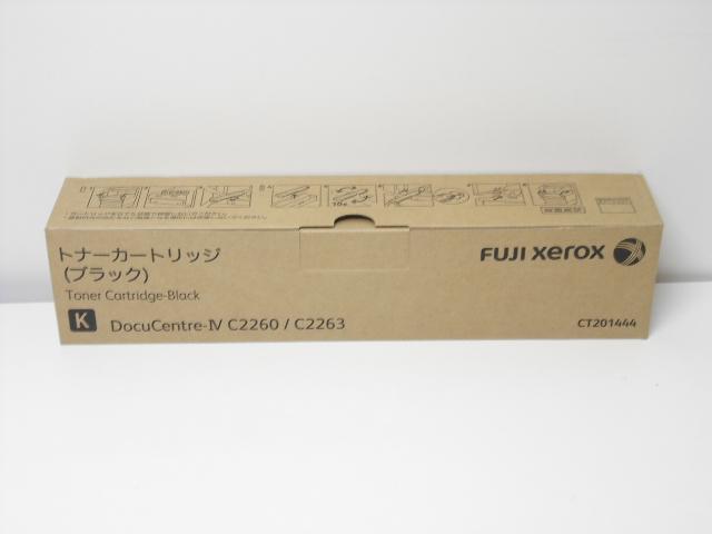 ゼロックスCT201444ブラック純正品 ■2016年製造■外箱若干汚れあり【中古】
