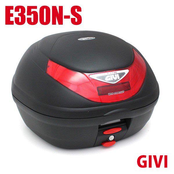 送料無料 GIVI ジビ トップケース モノロックケース リアボックス E350N-S LEDライト付き 容量 35L 未塗装ブラック 高品質 バイク用 GIVIケース テールボックス