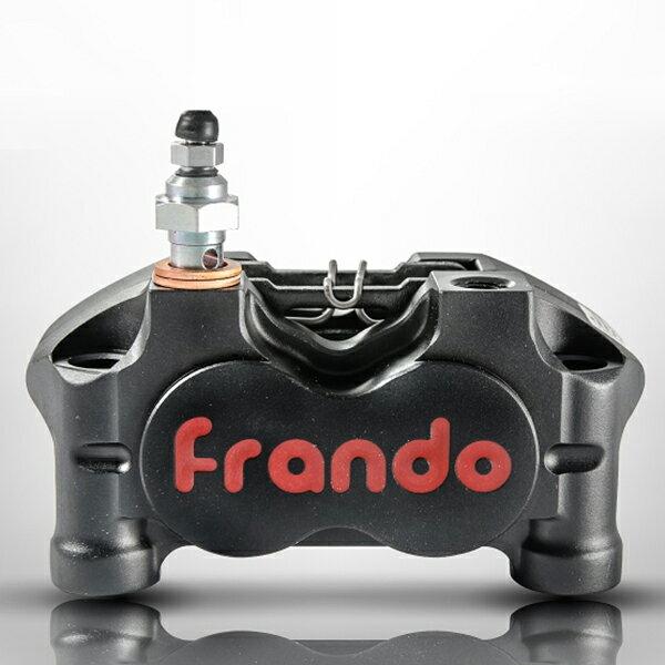 送料無料 Frando キャリパー HF-1 スモール4ポットラジアルマウントキャリパー ブラック HF1  フランドー ブレーキキャリパー 高性能 対向4ポッド