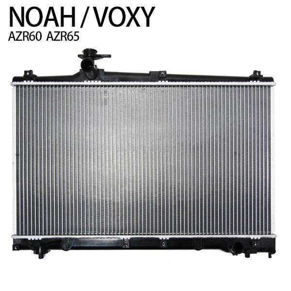 TOYOTA Noah Voxy AZR60 AZR65 radiator radiator