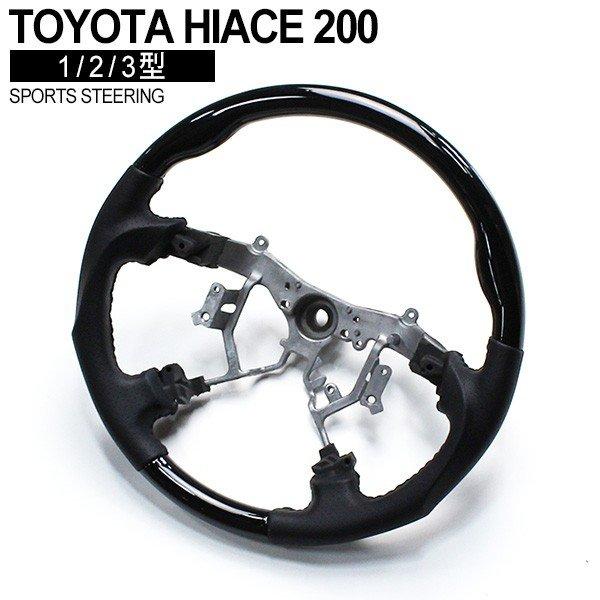 送料無料 ハイエース 200系 1型 2型 3型 ステアリング ガングリップ スポーツタイプ レザー ハンドル カスタムパーツ 純正エアバック対応 ブラックカラー