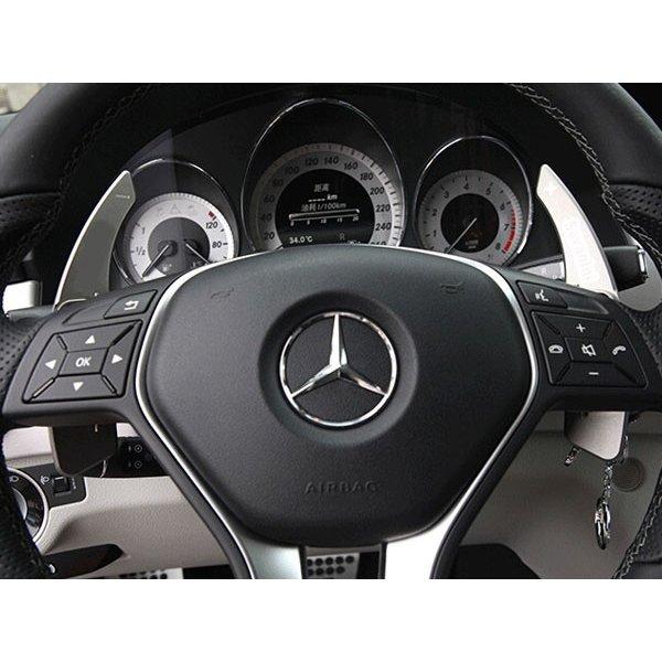 Mercedes-Benz CNC aluminum paddle shifters extension A/CLA/GLA