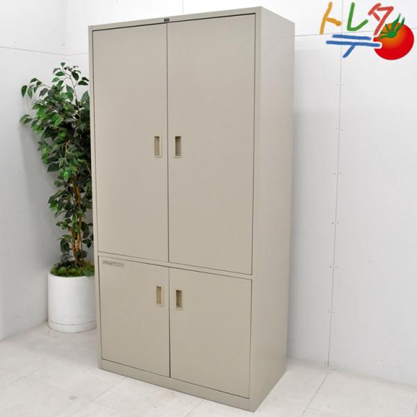 ウチダ ビジネスキッチン ネオグレイ W900 2017042502【中古オフィス家具】【中古】