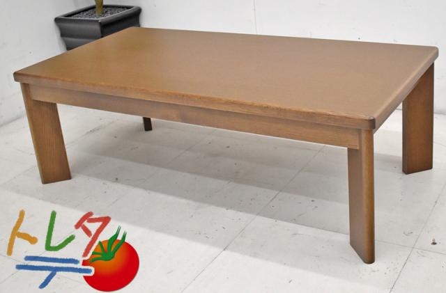オカムラ 応接用センターローテーブル W1200 2019061303【中古オフィス家具】【中古】