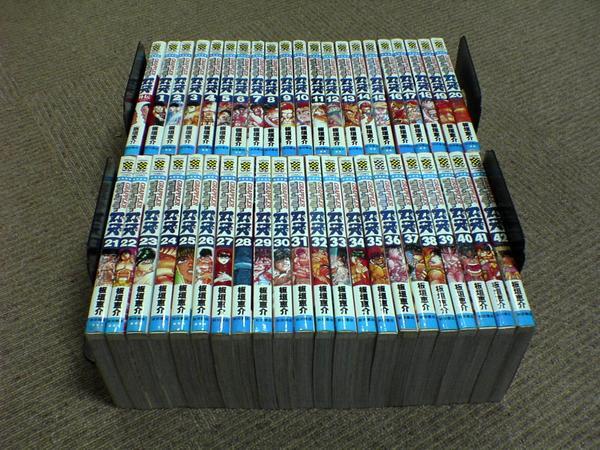 【中古】 ◆ グラップラー刃牙 バキ 全42+1巻 板垣恵介 外伝 セット
