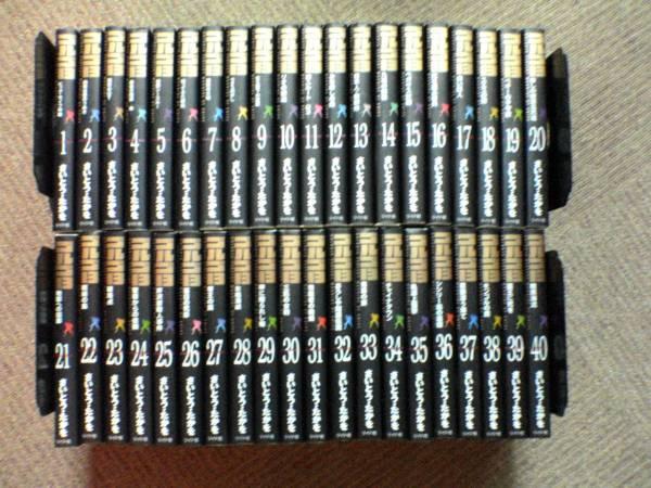 【中古】 ◆ ゴルゴ13 セット 1-137巻 さいとうたかを 文庫サイズ セット