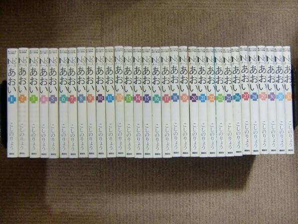 【中古】 ◆ ナースあおい Ns'あおい 全32巻 こしのりょう セット 全巻 完結