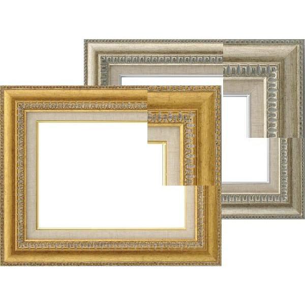 油絵 油彩額縁 9631 F15 ゴールド・シルバー (アートフレーム)-新品