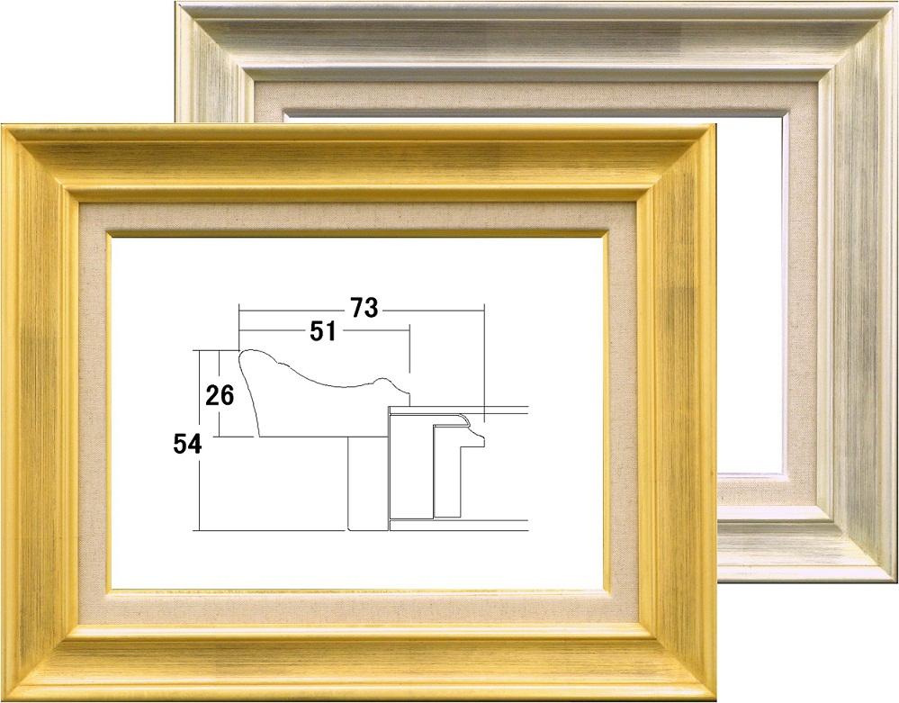 油彩額 油絵用額縁 7724 F30 (P30,M30) ゴールド・シルバー (アートフレーム)-新品