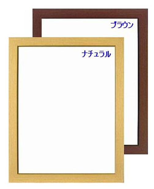 油絵用 木製額縁 仮縁 平角No.2 F80 (P80,M80) -新品