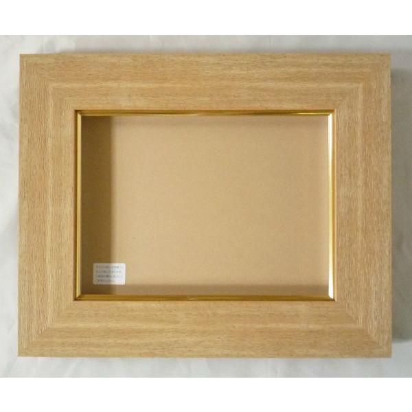 油絵用 額縁 (アート フレーム) KO 3383 F20 (P20.M20) ナチュラル -新品