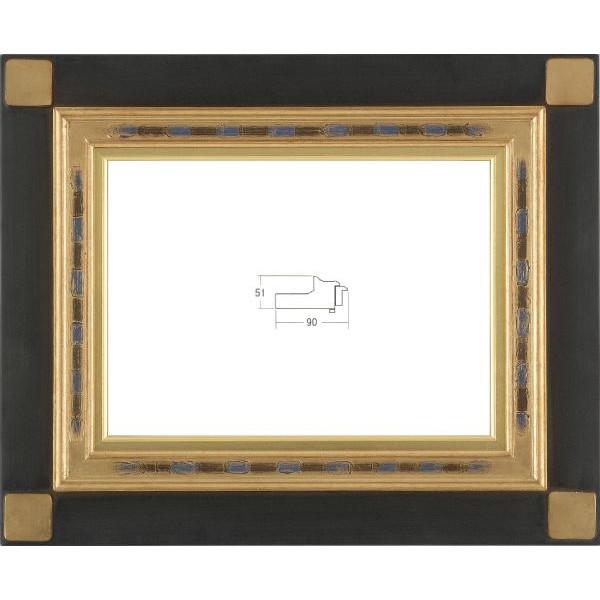油絵用 ハンドメイド額縁 6237 (Z-12型) F10 -新品