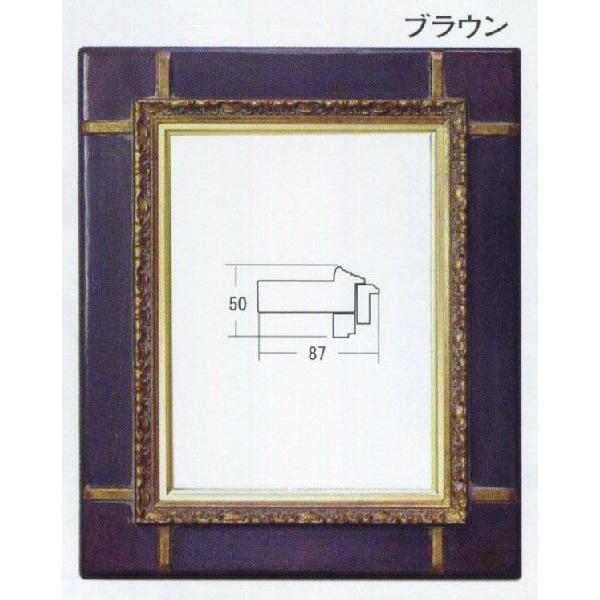 殿堂 油絵用 ハンドメイド額縁 6243 (Z-22型) ブラウン F40 -新品, 因島市 3a13ac05