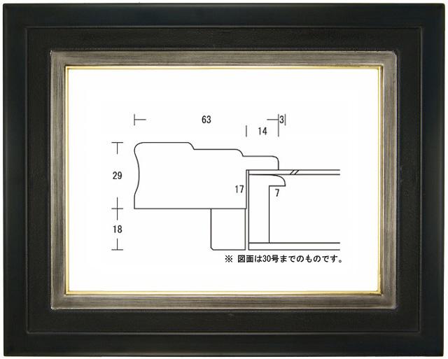 油彩額 油絵用額縁 アテネ F8 (P8,M8) 青黒 -新品