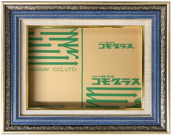 税込 受注生産品 油彩 油絵用額縁 ジーニー F5 M5 青 P5 ブルー -新品 秀逸