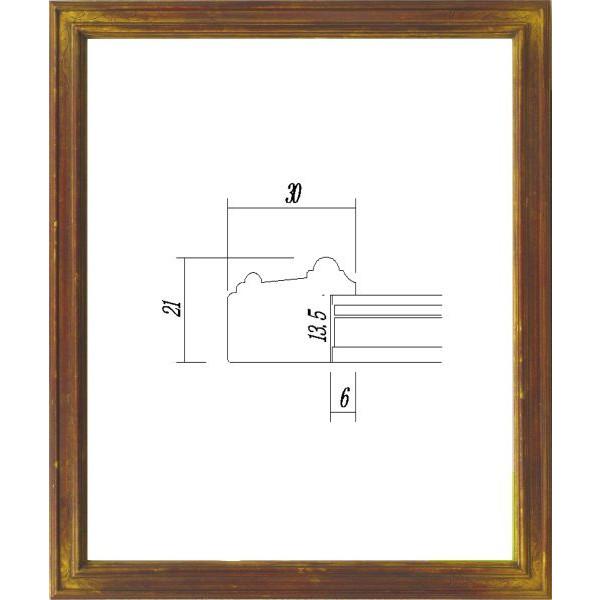 デッサン用 額縁 7509 大全紙(727X545mm) 古代ゴールド -新品