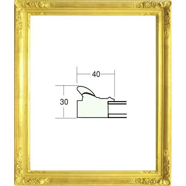 デッサン用 額縁 8700 大判(850X660mm) ゴールド 金 -新品