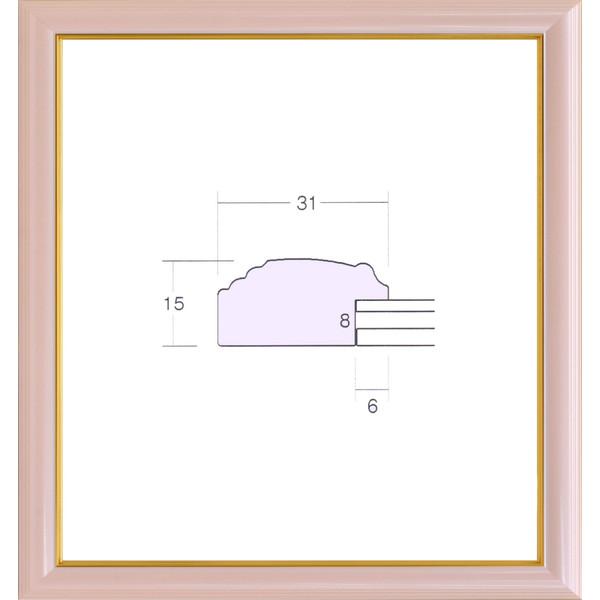 デッサン用 額縁 8154 大全紙(727X545mm) パールピンク -新品