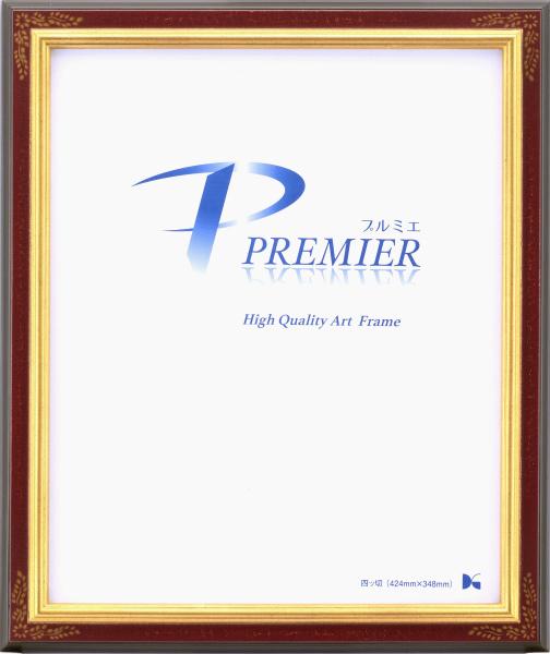 auc-touo | Rakuten Global Market: Frame 7202 size every newspaper ...