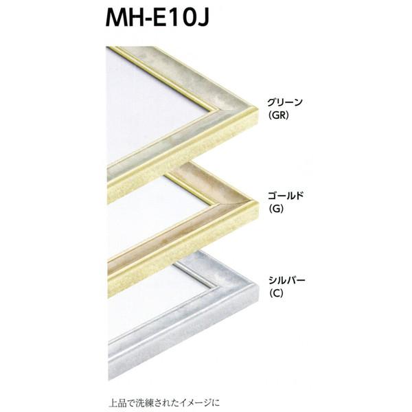 正方形の額縁 フレーム MH-E10J 500角(500X500mm) -新品