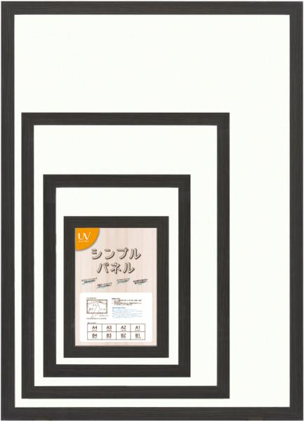 <title>木製パネルフレーム ポスター OA額縁 シンプルパネル 5908 ブラック B1:1030X728mm 高品質新品 -新品</title>
