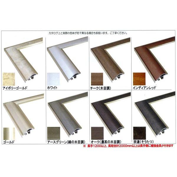正方形の額縁 HVM 700画(700X700mm) アルミ製フレーム -新品