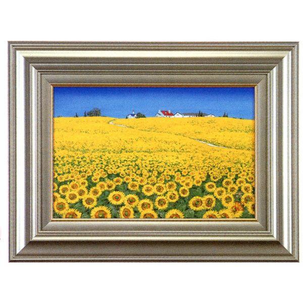 額装 版画 リトグラフ 広森 雄作 「黄色い花」 P6号 -新品