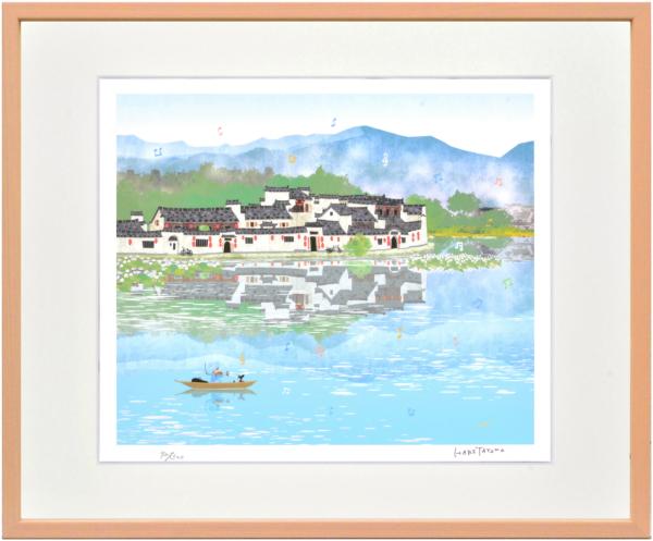 きれいな色彩のデジタル版画です 額装 ジークレー版画 はりたつお「中国宕村の情景/ヨコ」 四ッ切 -新品