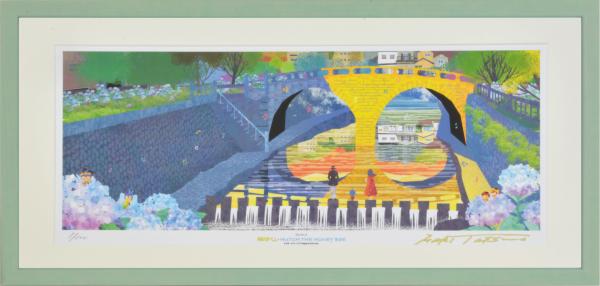 『The Art of 妖怪人間ベム×HUTCH THE HONEY BEE』 額縁付き ジークレー版画 はりたつお みなしごハッチ 妖怪人間ベム 「なかよし」長崎 紫陽花と眼鏡橋 720x330mm -新品