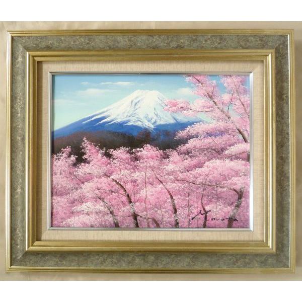 額装油絵 油絵 肉筆絵画 F10 「富士山」 室田 彰 -8117 Sグレー-新品