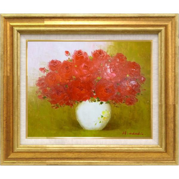 額装油絵 油絵 肉筆絵画 F10 「赤バラ」 足立弘樹 -新品