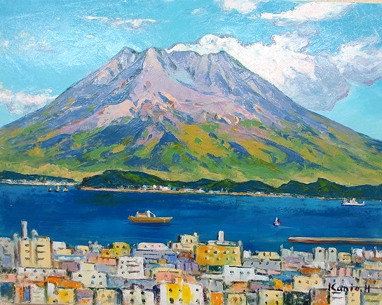 "Oil painting handwriting picture F4 size ""Sakurajima"" Kunio Hanzawa wooden frame - new article with"