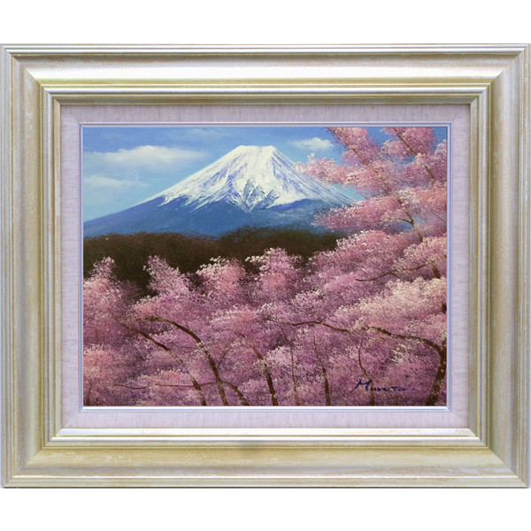 額装油絵 油絵 肉筆絵画 F6 「富士山」 室田 彰 -8117 シルバー -新品