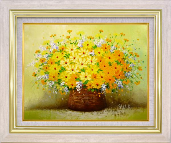 額装油絵 油絵 肉筆絵画 F6 「黄色い小花」 木村 咲 -新品