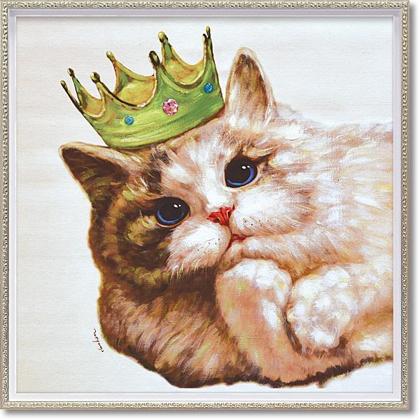 油絵 額装 肉筆絵画 オイル ペイント アート「キングキャット(Mサイズ)」OP-18010-新品