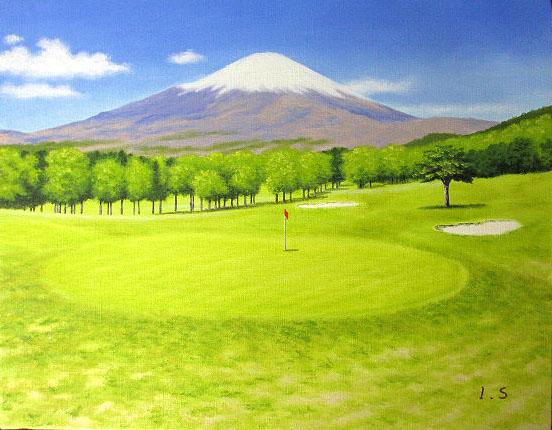 油絵 肉筆絵画 F4サイズ 「富士の杜カントリークラブ」 新屋敷 一平 木枠付 -新品