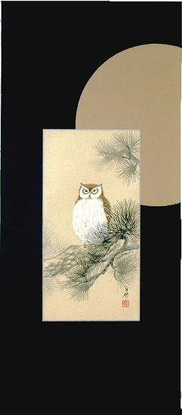 掛け軸 掛け軸 久芳 白映作 白映作 「梟:フクロウ」-約36.5×107cm -新品 -新品, オガワムラ:a7a89829 --- sunward.msk.ru
