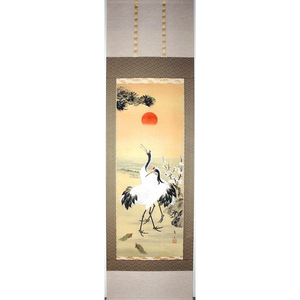 掛け軸 山口 茂二作 「松竹梅鶴亀」-尺五立物 -新品