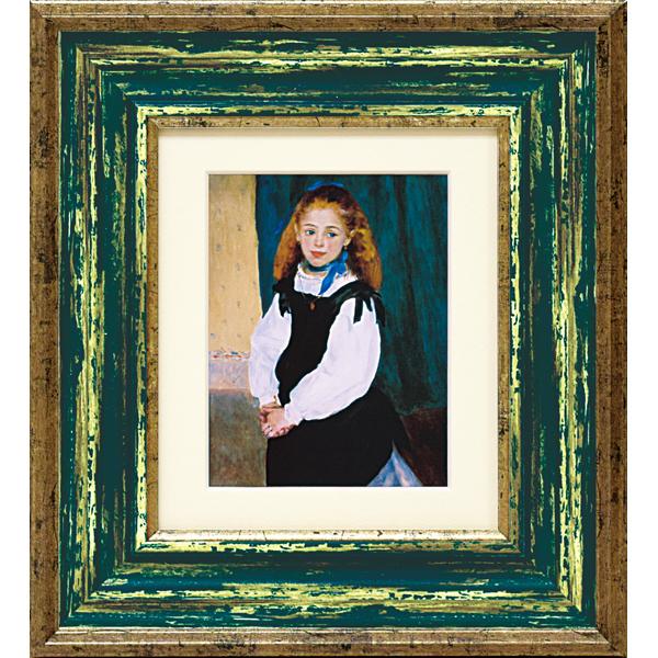 <title>小型サイズなのに高級感のあるアート 額縁付き 絵画 ミュージアム シリーズ 即納送料無料! ルノワール ルグラン嬢の肖像 MW-05027-新品</title>