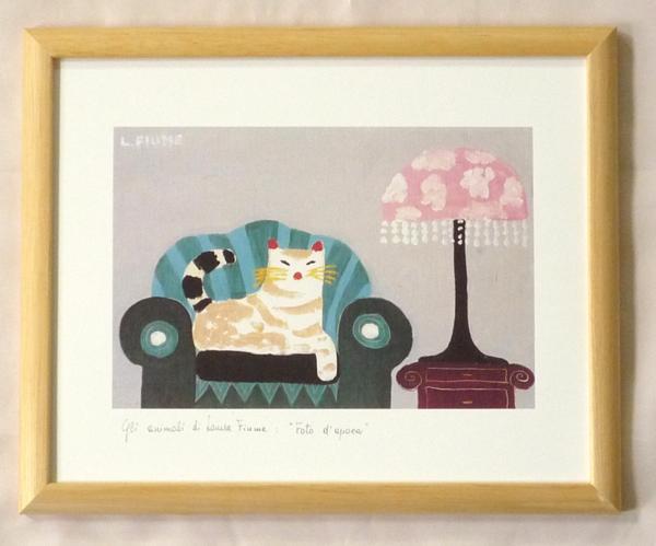 愛らしい動物たちのシリーズ ヨーロッパ製額装ポスター 24X30cm プレゼント D150-新品 -16 高級品 おすまし