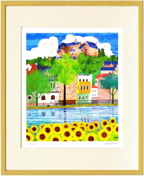きれいな色彩のデジタル版画です セール品 登場大人気アイテム 絵画 額装ポスター はりたつお 四ッ切 -新品 夏のマールブルクとひまわり