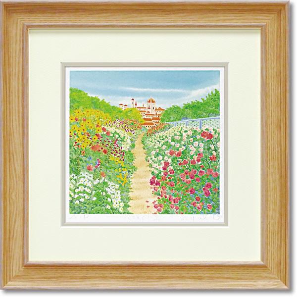 額縁付き アートフレーム ジグレー版画 くりのき はるみ 「花咲く小道」 KH-10127-新品