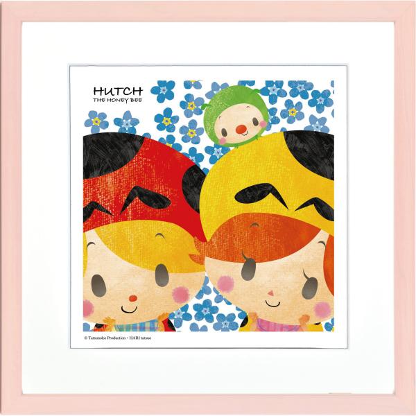 タツノコプロの名作アニメの世界をお楽しみいただけます 絵画 ジークレー版画 アートコレクション お洒落 額縁付 -新品 はりたつお ずっといっしょ 400x400mm 大特価!! みなしごハッチ