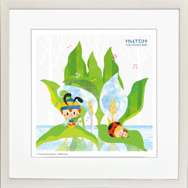タツノコプロの名作アニメの世界をお楽しみいただけます 絵画 国内正規総代理店アイテム ジークレー版画 アートコレクション 買い物 額縁付 春を待つ はりたつお 400x400mm みなしごハッチ -新品