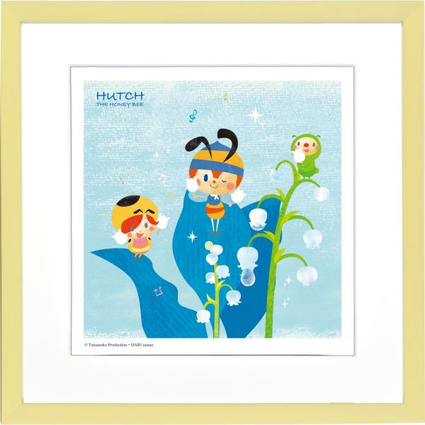 <title>タツノコプロの名作アニメの世界をお楽しみいただけます 絵画 ジークレー版画 アートコレクション 値引き 額縁付 はりたつお みなしごハッチ 天使の音色 400x400mm -新品</title>