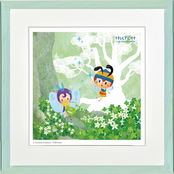 絵画 ジークレー版画 アートコレクション 額縁付 はりたつお みなしごハッチ 「早春の音色」 400x400mm -新品