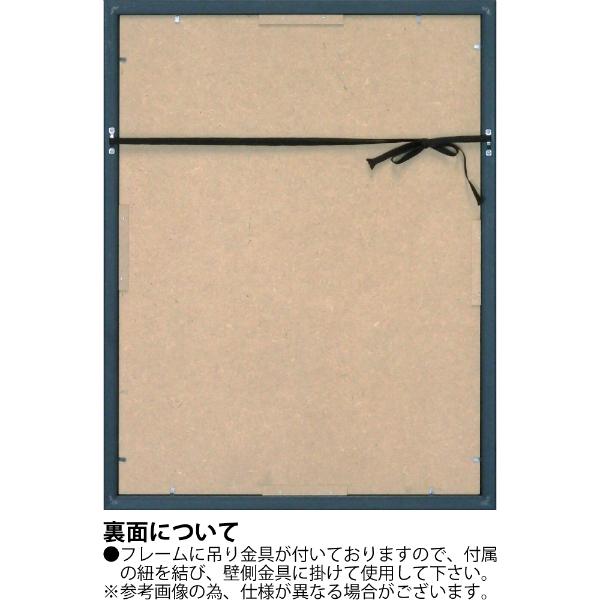 額縁付き 絵画 オマージュ キャンバスアート レッドソール ブックスタック MサイズBC 12057新品f7vYg6by